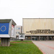 Ignalinos atominės elektrinės apsaugą nori perduoti Viešojo saugumo tarnybai