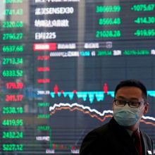 TVF: Kinijos ekonomika šiemet augs beveik 8 proc.