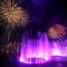 Dubajuje atidarytas didžiausias pasaulyje fontanas