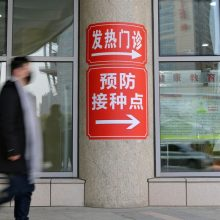 PSO ekspertai Kinijoje aiškinsis pandeminio koronaviruso kilmę