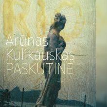 """Fotografijos muziejuje – A. Kulikausko paroda """"Paskutinė"""""""
