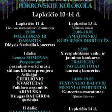 Tarptautiniame folkloro festivalyje – L. Somovo kūrinio premjera