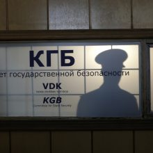 Buvęs KGB karininkas pralaimėjo istorinę bylą prieš Lietuvą