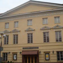 Jaunojo teatro vitrina – Jaunimo teatre