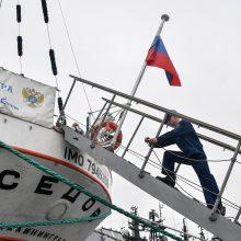 Prie Turkijos krantų nuskendo rusų krovininis laivas, gali būti aukų