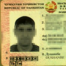 Sulaikyti du tadžikai ir ukrainietis, įtariami pateikę dokumentų klastotes