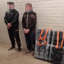 Su įkalčiais įkliuvusiems baltarusių kontrabandininkams teks paploninti pinigines