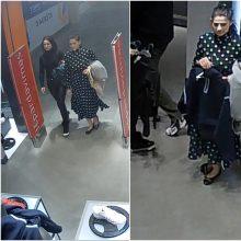 Policija ieško dviejų moterų: iš parduotuvės Kaune pasisavino sportinius rūbus