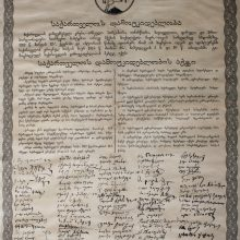 Gruzijos Nepriklausomybės Aktas. Priimtas Gruzijos Nacionalinės Tarybos 1918 m. gegužės 26 d. Steigiamojo Susirinkimo ratifikuotas 1919 m. kovo 12 d.