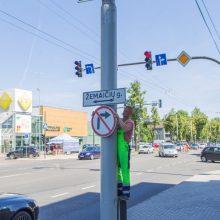 Geros žinios vairuotojams: atveriama Žemaičių gatvės atkarpa