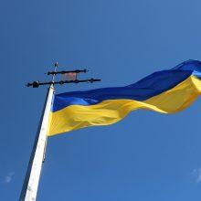 Londonas atsiprašė už Ukrainos trišakio atvaizdą policijos mokomojoje medžiagoje