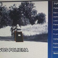 """Policija skelbia prevencinę akciją """"Mažink greitį – pažink Trakų rajoną"""""""