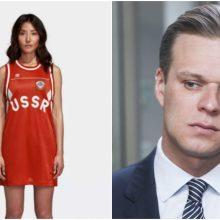 """Konservatoriai prašo """"Adidas"""" stabdyti prekybą drabužiais su sovietine simbolika"""