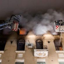 Tragedija Maskvos srityje: per gaisrą daugiabutyje žuvo keturi vaikai ir moteris