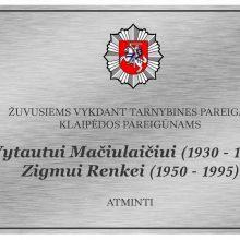 Tarnyboje žuvusiems Klaipėdos ir Plungės pareigūnams – atminimo lentos