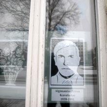 Klaipėdos rotušės languose – herojų portretai