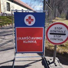 Šilutėje nebeveikia karščiavimo klinika: žadama nukreipti pacientus į Klaipėdą