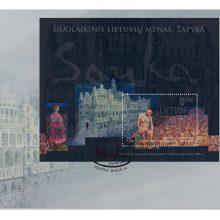 Lietuvoje išleidžiamas naujas pašto ženklas ne silpnų nervų žmonėms