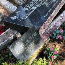 Incidentas Taline: vandalai išniekino žydų kapines