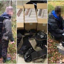Čepkelių rezervate pasieniečiai sulaikė kontrabandinių cigarečių nešikus