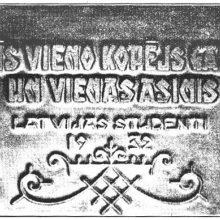 Į VDU sugrįžo beveik prieš 90 metų latvių studentų dovanota atminimo lenta