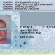 Pasieniečiams įkliuvo rusas ir baltarusis: pateikė, įtariama, suklastotus dokumentus