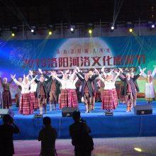 Ansamblio meistriškumas įvertintas pasauliniame festivalyje