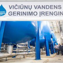 Kauniečiams – dar kokybiškesnis geriamasis vanduo