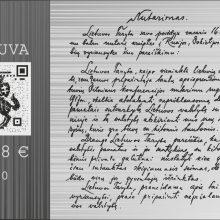 Simboliai: sidabro moneta – kredito kortelės dydžio ir formos, joje vaizduojamas Lietuvos Nepriklausomybės Aktas ir signatarai, o neįprastas 19,18 euro nominalas ir skirtas šiai Lietuvai svarbiai datai įamžinti.