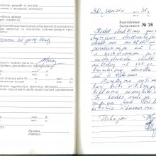 Primirštos sovietmečio prekybos grimasos: trūko tualetinio popieriaus, skalbimo milteliai – svajonė