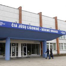 Atlikti daugiau tyrimų Klaipėdos universitetinė ligoninė planuoja nuo kitos savaitės
