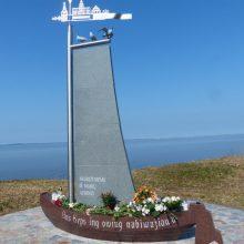Simbolis: klaipėdiečio architekto Adomo Skiezgelo sukurtas paminklas Kuršių marių aukoms atminti pastatytas Ventėje.