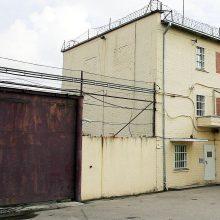 Per patikrinimą Pravieniškių pataisos namuose rasta, kaip įtariama, narkotikų