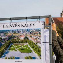 """Teismas: """"Laisvės kalva"""" pagrįstai laimėjo Lukiškių aikštės memorialo konkursą"""
