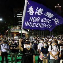 Honkonge praėjus metams po neramumų pradžios teberusena pyktis