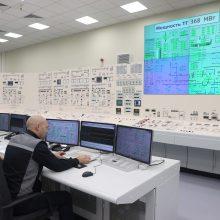 Astravo AE pirmasis energijos blokas vėl įjungtas į Baltarusijos energetikos sistemą