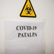 Panevėžio ligoninės COVID-19 korpusas – iš labai arti <span style=color:red;>(išskirtiniai kadrai)</span>