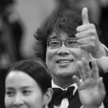 """""""Kino pavasaryje"""" bus rodomas """"Auksine palmės šakele"""" apdovanotas filmas"""