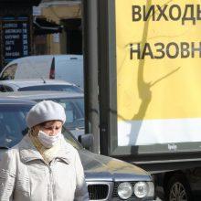 Ukrainoje užsikrėtimo koronavirusu atvejų skaičius artėja prie 1000