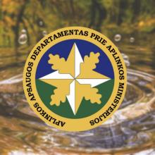 Aplinkos apsaugos departamentui laikinai vadovaus aplinkosaugininkas R. Sakalauskas