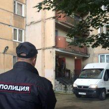 Sankt Peterburge rasta nužudyta opozicijos aktyvistė J. Grigorjeva
