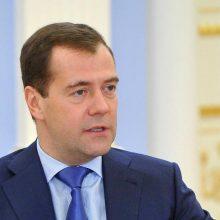 Rusija ir Baltarusija keisis palydovine informacija