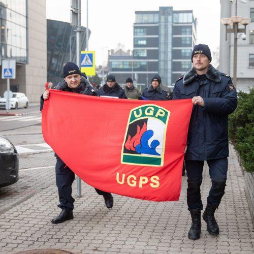 Pareigūnų įspėjamasis protestas  © I. Gelūno / Fotobanko nuotr.