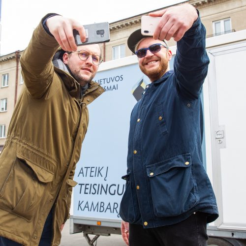 "Pristatytas ""Teisingumo kambarys""  © I. Gelūno / Fotobanko nuotr."