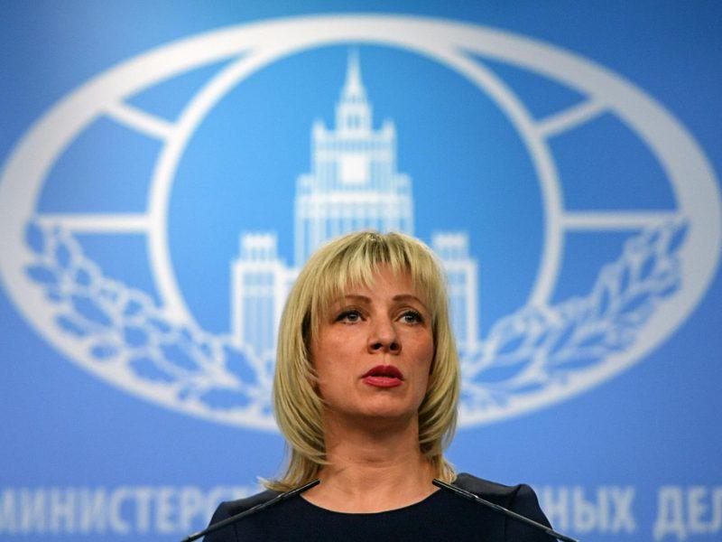 Maskva kreipėsi į Interpolą, prašydama nustatyti įtariamojo CŽA agento buvimo vietą