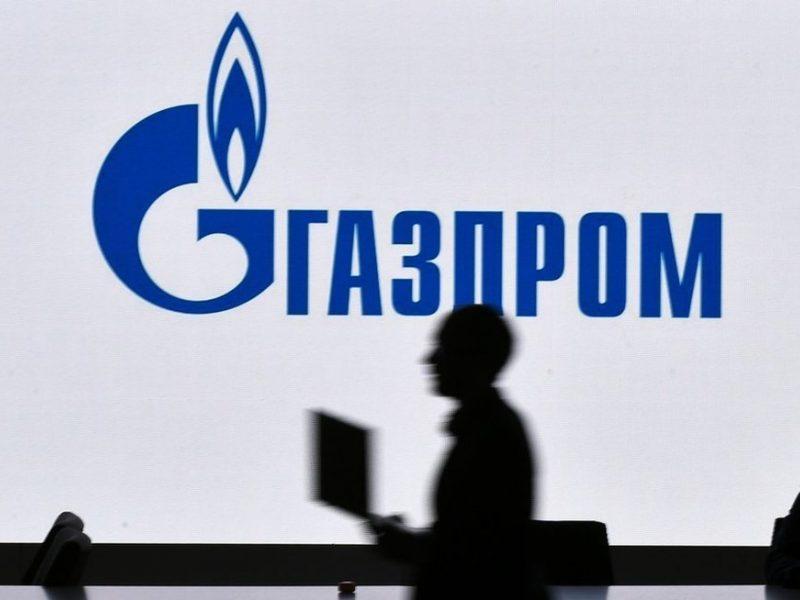Ukraina atmetė pakartotiną Rusijos siūlymą pratęsti dujų tranzito sutartį
