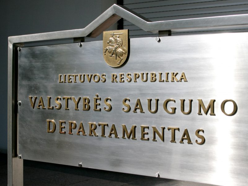 G. Nausėda VSD vadovo pavaduotoju antrai kadencijai paskyrė V. Mažeiką