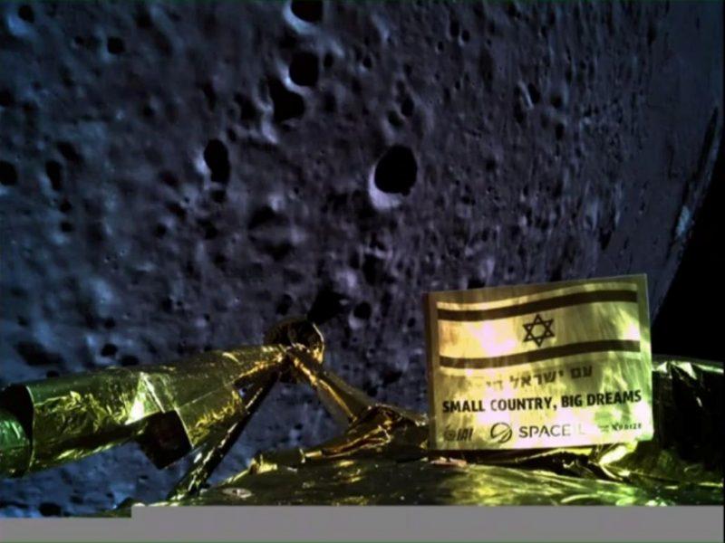 """Mėnulyje sudužus zondui """"Beresheet"""" izraeliečiai žada naują misiją"""