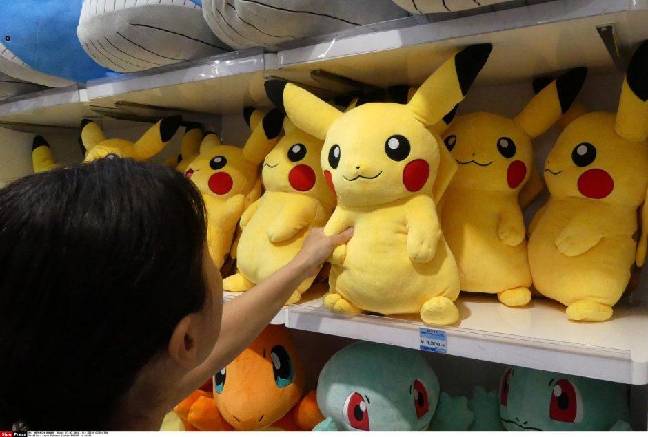 pasaulinės prekybos sistemos pokemonas